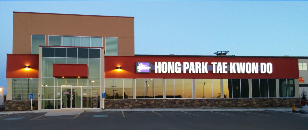 The Hong Park Tae Kwon Do dojang.